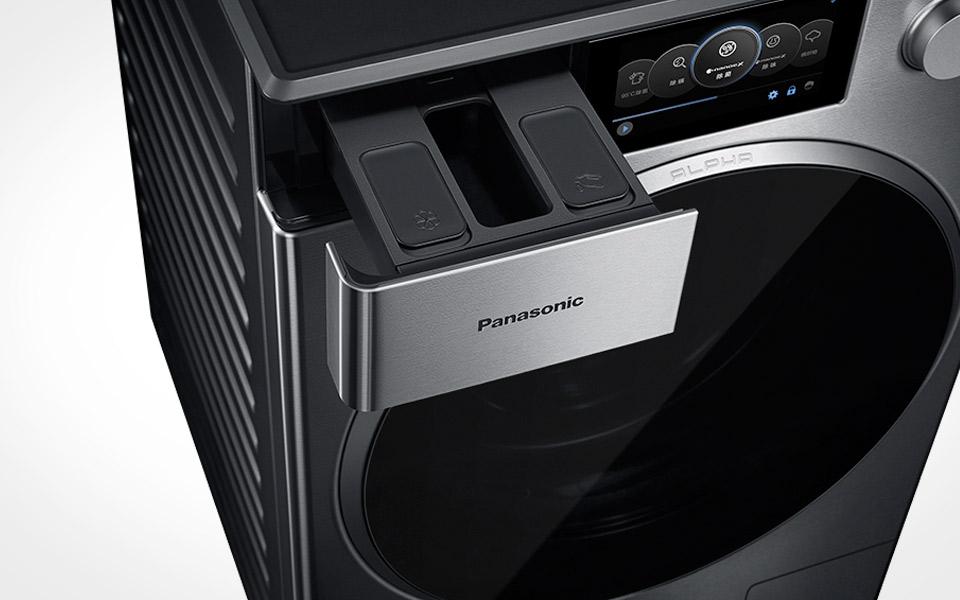 Porsche x Panasonic Vaskemaskine
