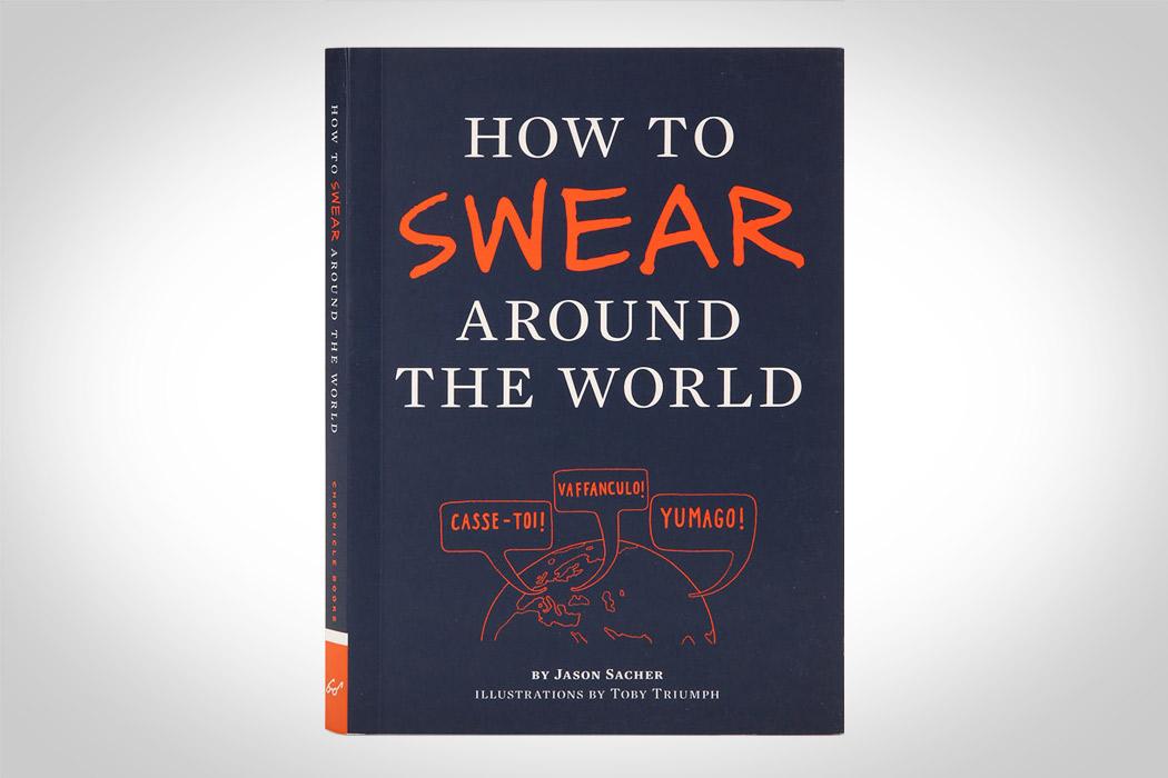 HowtoSwearAroundtheWorld