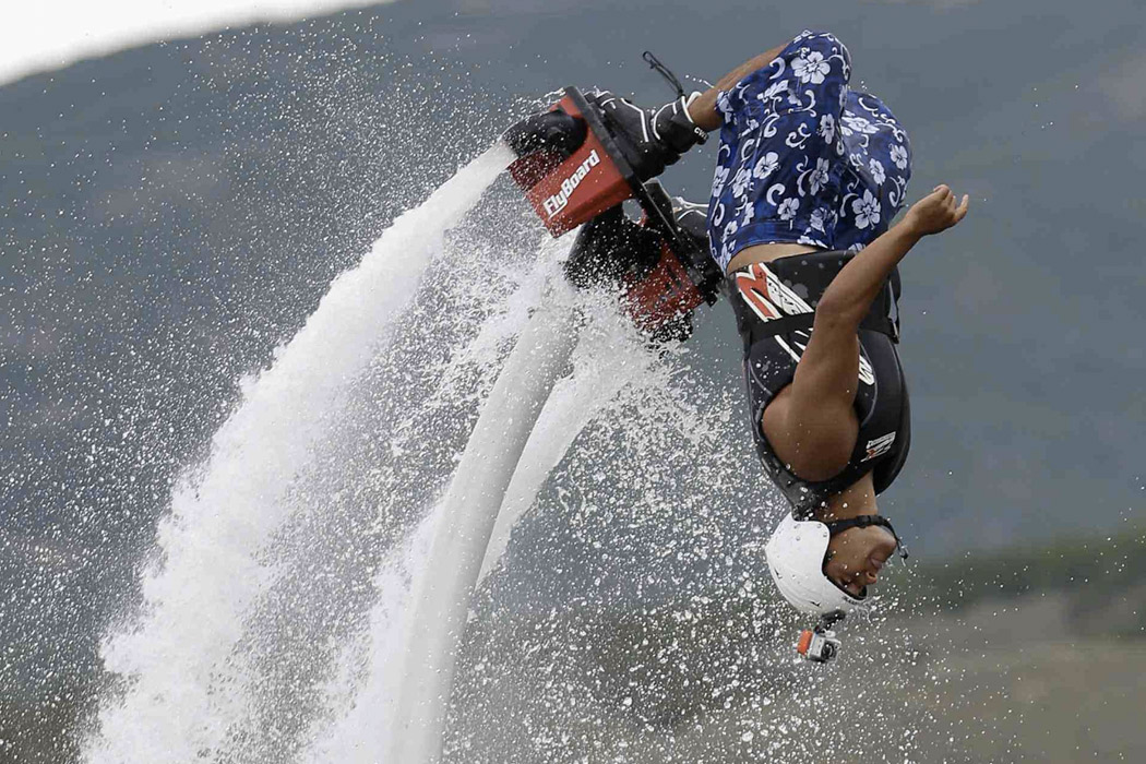 FlyboardPro