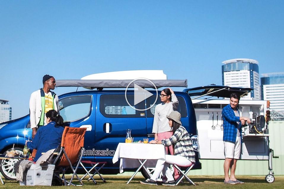 Nissan-Ultimate-Smart-BBQ-Vehicle