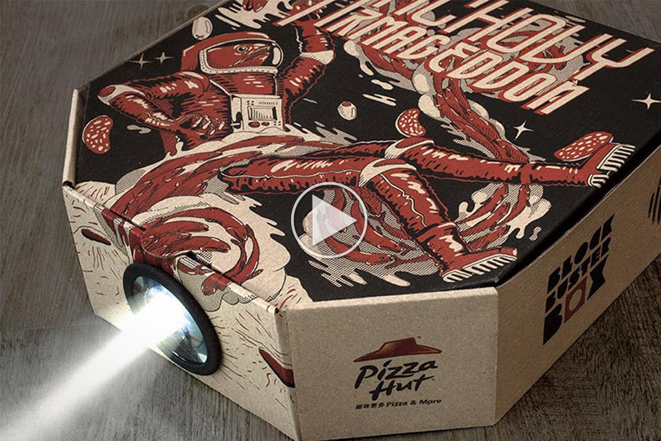 Blockbuster-Pizza-Box