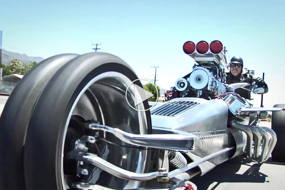 Rocket-II-Trike