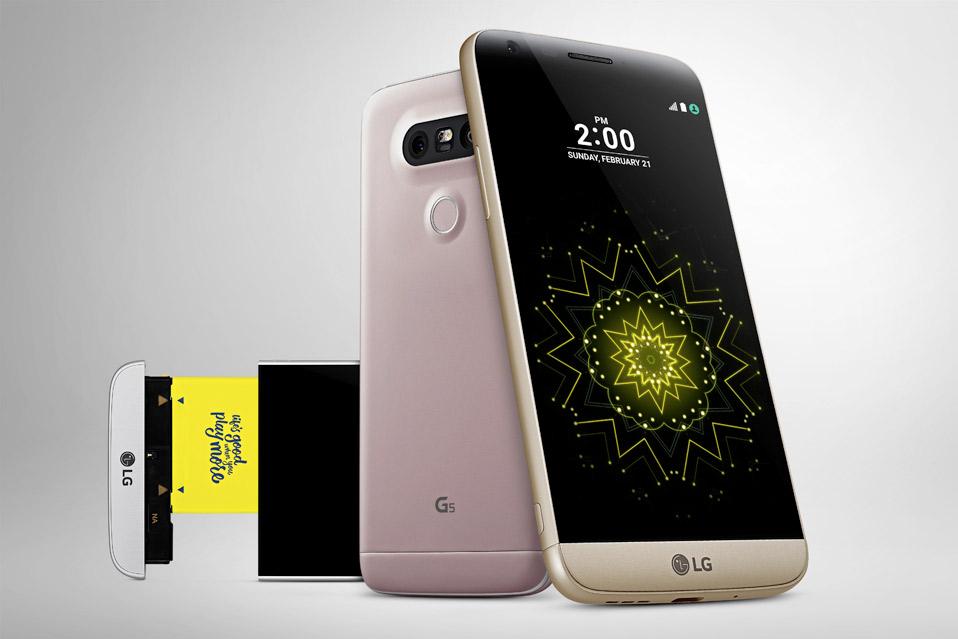 LG-G5_4