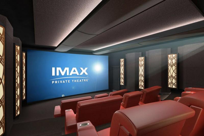 Imax Private Theatre Palais