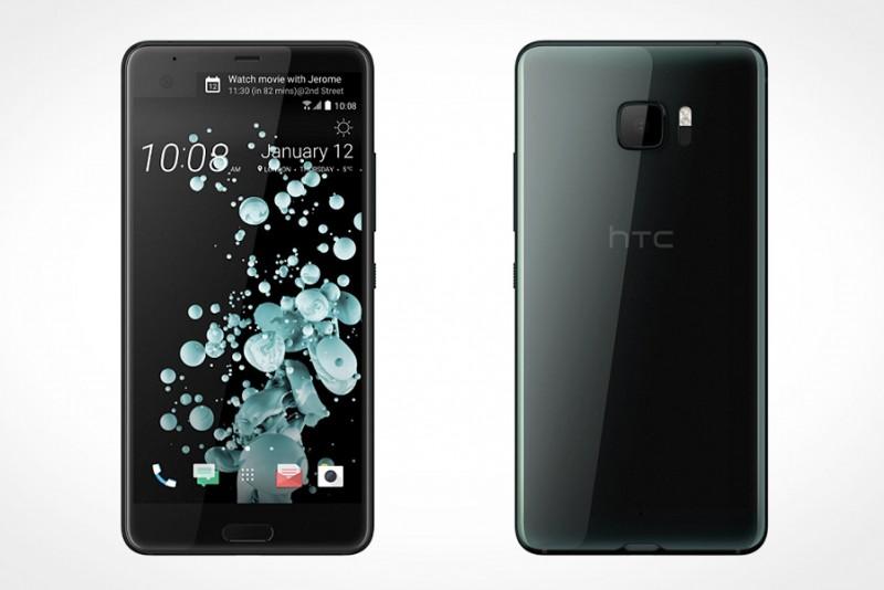 HTC-U-Ultra_1