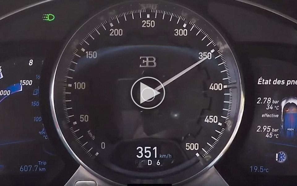 Hør en Bugatti Chiron banke fra 0-351 km/t på 21 sekunder