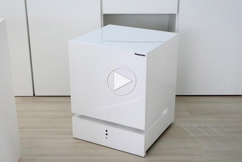 Panasonics nye køleskab kommer når du kalder
