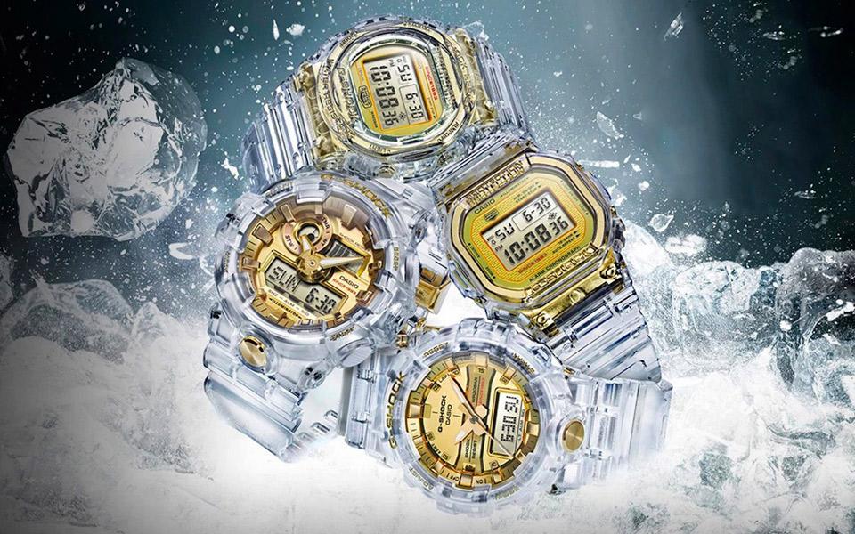 Casio Glacier Gold G-SHOCK Collection
